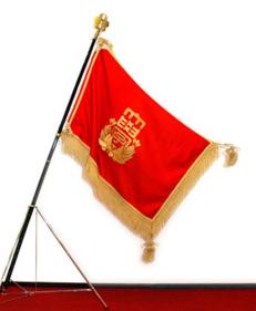 旗への賛歌