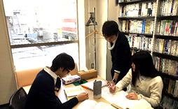 司法科研究室|資格取得支援(学生研究室)|日本大学法学部