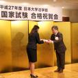 法学部難関国家試験合格祝賀会が開催されました。