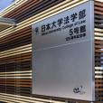 法学部新5号館の竣工式が行われました
