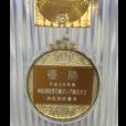 神田消防団操法大会に職員2名が出場し優勝しました