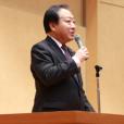 政治研究会主催「野田佳彦氏講演会」が開催されました