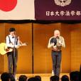 平成29年度日本大学法学部卒業・修了記念祝賀会が開催されました