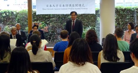 平成30年度第2学期日本大学日本語講座開講式が執り行われました。