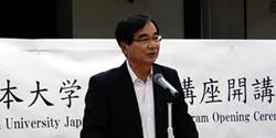 日本大学日本語講座開講式が執り行われました。