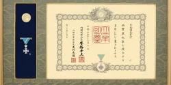 令和元年(2019年)春の叙勲を,名誉教授1名と客員教授1名が受章されました。