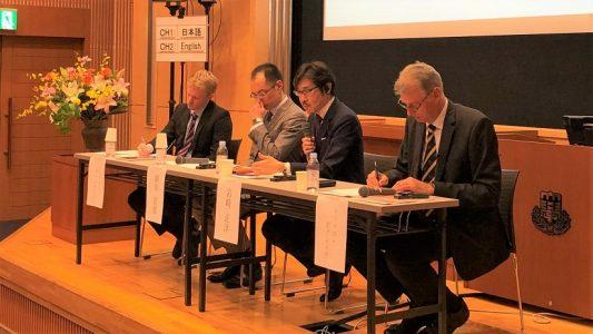 政経研究所による日本大学法学部130周年記念シンポジウムを開催しました