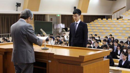令和元年度 資格・検定・公務員試験合格者褒賞授与式が行われました