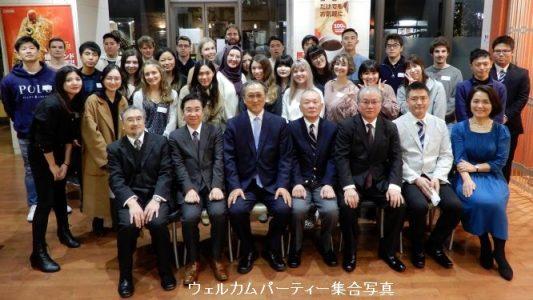 日本語講座開講式及びウェルカムパーティーが執り行われました。
