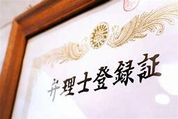 弁理士試験に全国最年少で合格しました。