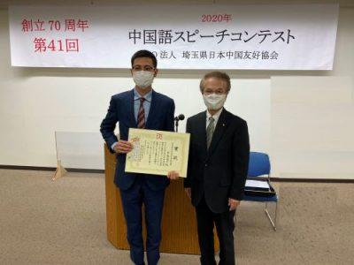 中国語スピーチコンテストで,中馬亮介さん(政治経済学科4年)が,協会賞を受賞しました。