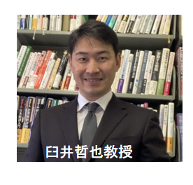 毎日新聞に臼井哲也教授(国際マーケティング論)の見解が掲載されました